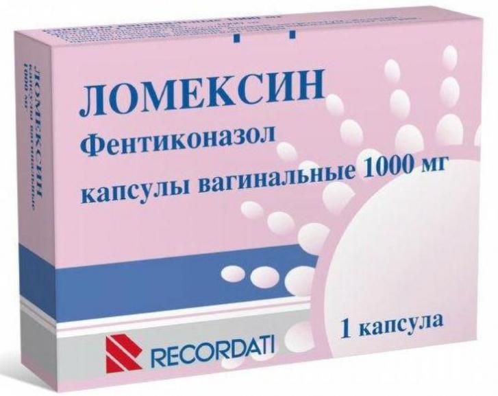 Примерная схема лечения хронической молочницы
