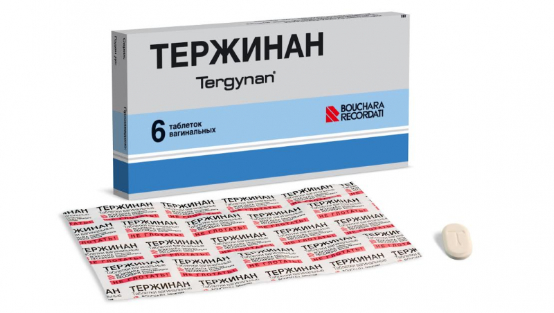 Уколы антибиотиков при аднексите — Женское здоровье